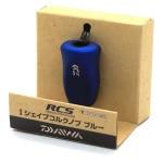 RCS I Shape Cork Knob Blue