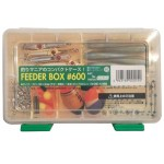 Meiho Feeder Box #600