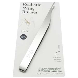 Json Sweden Realistic Wing Burner G4
