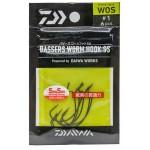 Basser`s Worm Hook SS #1