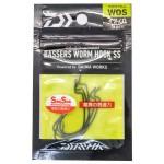 Basser`s Worm Hook SS #2/0