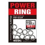 Power Ring 150Lb
