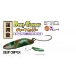 Deep Cupper 2.5 Гр