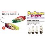 Deep Diamond 1.5 Гр