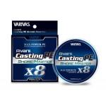 Casting PE Max Power X8 Shore Master 1.5/200