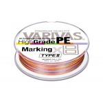 High Grade PE Marking TYPE-2 X8 0.6/150