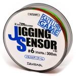 UVF Jigging Sensor +Si 6.0/300