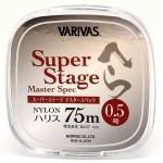 Super Stage Master Spec #0.5